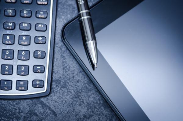 Tania pożyczka online, czyli pożyczaj taniej
